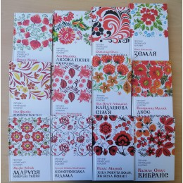 Комплект з 12 книг. Українська література