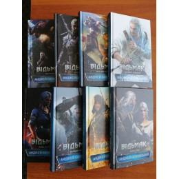 Відьмак (вісім книг) Комплект книг Українською мовою