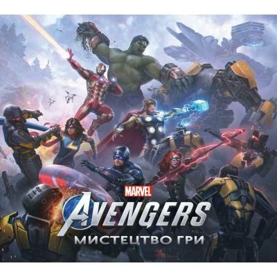 Marvel'S Avengers Мистецтво Гри