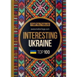 Interesting Ukraine (англ. Мова)