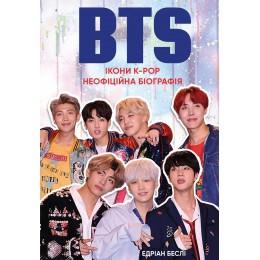 BTS.Ікони k-pop (українською мовою)