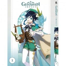 Genshin Impact том 1 / Геншин Импакт том 1