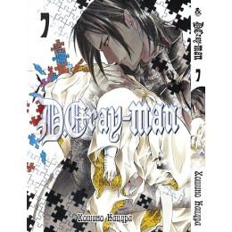 D.Gray-Man Том 7 | D.Gray-man. Vol. 7