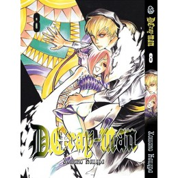 D.Gray-Man Том 8 | D.Gray-man. Vol. 8