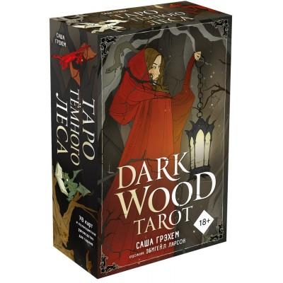 Таро Темного леса (78 карт и руководство в подарочном футляре) | Саша Грэхем
