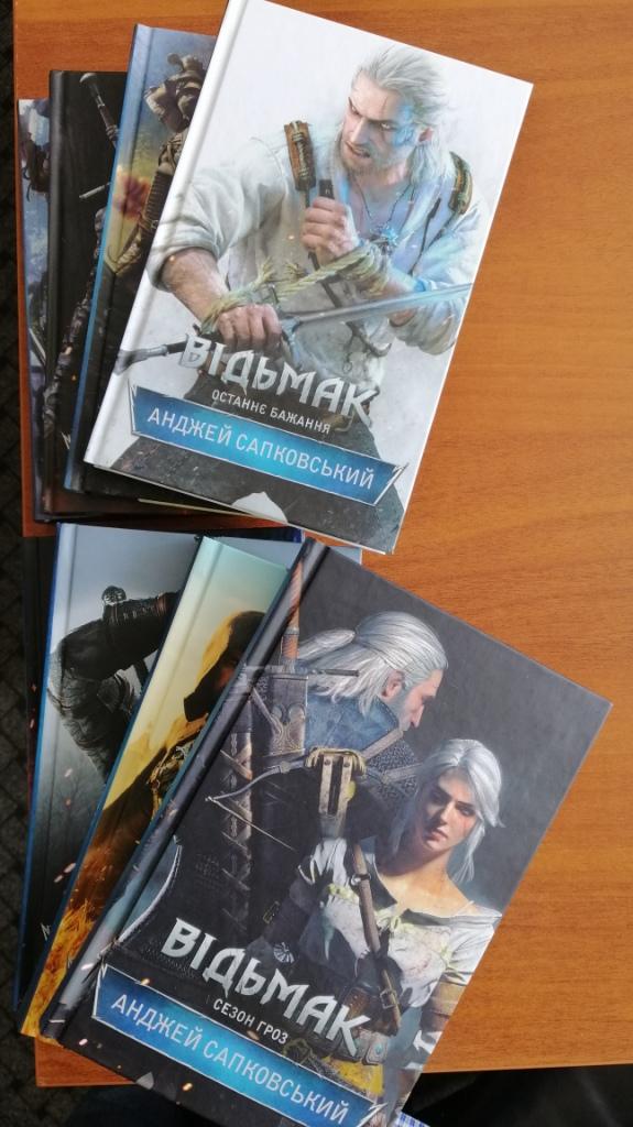 Книга Відьмак (вісім книг) Комплект книг Українською мовою