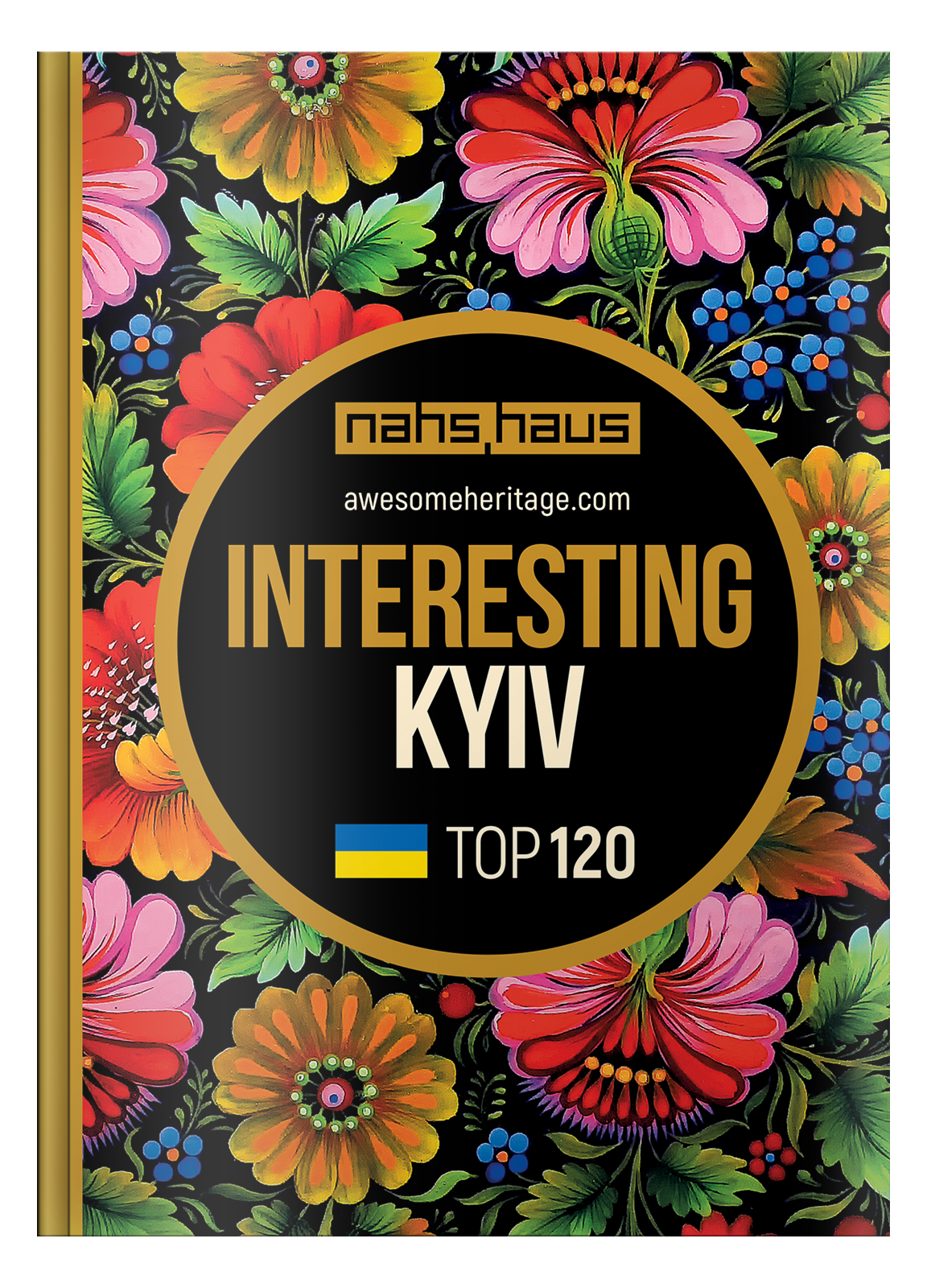 Книга Interesting Kyiv (англ. Мова)